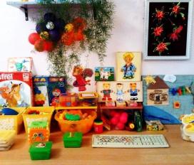 Наш любимый детский сад (фрунзе-48)